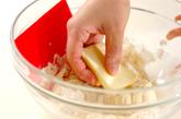 焼き芋ぱんの作り方3