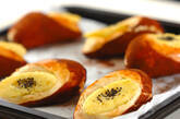 焼き芋ぱんの作り方19