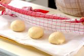 焼き芋ぱんの作り方10