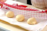 焼き芋ぱんの作り方14