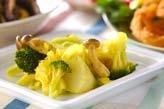 ゆで野菜サラダ