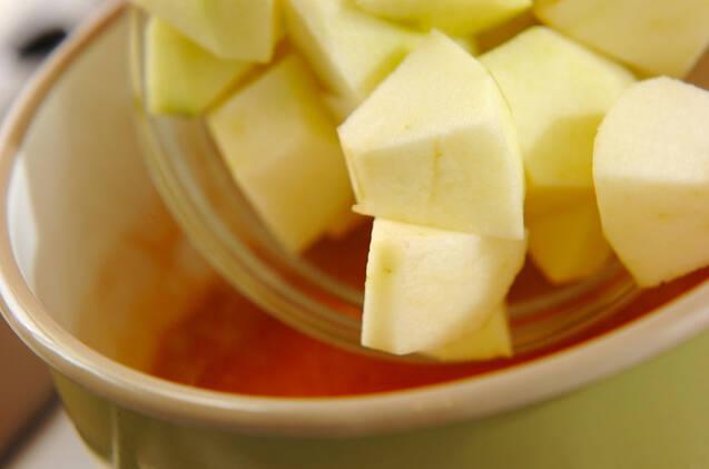 カラメルリンゴのせヨーグルトの作り方の手順2