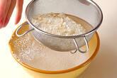 カラフルクッキーの作り方1