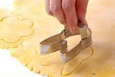 カラフルクッキーの作り方5
