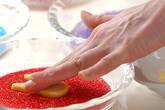 カラフルクッキーの作り方7