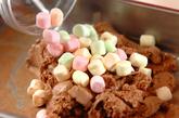 スモア風チョコアイスサンドの作り方5