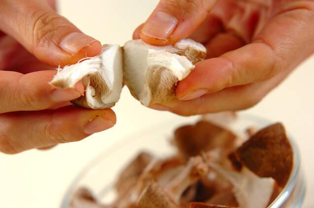 餅入りキノコ炊き込みご飯の作り方の手順1