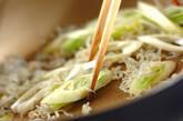 ワカメのジャコ炒めの作り方3