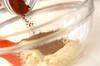 マーブル・ツリーケーキの作り方の手順6