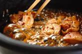 鶏肉のすき焼きの作り方13