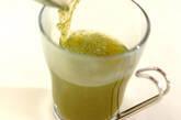 お肌喜ぶ大葉とレモンのスムージーの作り方4