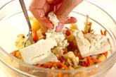 ベジタブル豆腐入りコロッケの作り方3