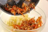 ベジタブル豆腐入りコロッケの作り方8