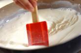 米粉グラタンの下準備1