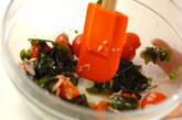 ワカメのサラダの作り方1