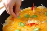 ソラ豆のオムレツの作り方7