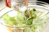レタスとハッサクのサラダの作り方1
