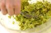 アボカド豆腐のせの作り方の手順3