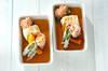 揚げ出し豆腐&モッツァレラの作り方の手順