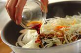 鮭のシンプル蒸し焼きの作り方5