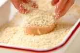 ソーセージのチーズフライの作り方1