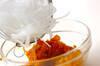 まるごとカボチャのサラダの作り方の手順4