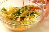 キャベツの大葉漬けの作り方7