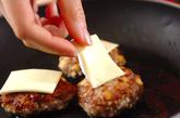 豆腐入りチーズバーグの作り方3