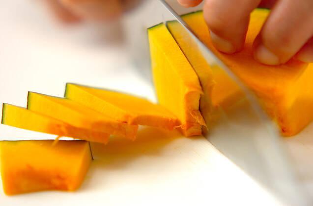 しっかりしみてる!カボチャとナスの焼き浸しの作り方の手順1