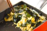 おジャコ入り卵焼きの作り方3