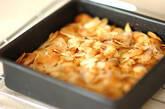 オーブンフレンチトーストの作り方7