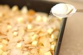 オーブンフレンチトーストの作り方4