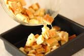 オーブンフレンチトーストの作り方5