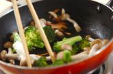 ブロッコリーのニンニク炒めの作り方3