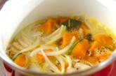 カボチャの豆乳みそスープの作り方1