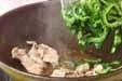 ゴーヤチャンプルの作り方1