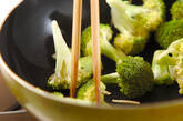 ブロッコリーと貝柱炒めの作り方4