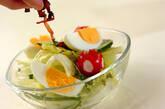 卵とベーコンのサラダの作り方1