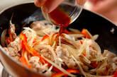 ポークオニオン炒めの作り方3