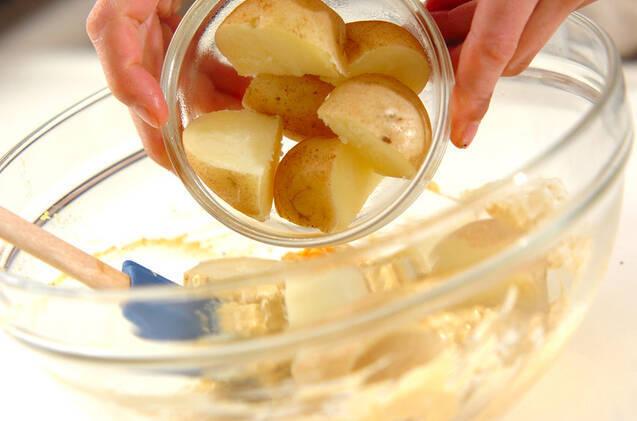 カレータルタルポテトサラダの作り方の手順3