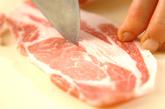 豚肉と板コンニャクのショウガ焼きの下準備1