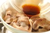 豚肉と板コンニャクのショウガ焼きの作り方2