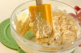 簡単チーズケーキの作り方4