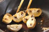 マッシュルームのガーリックソテーの作り方2