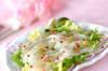 昆布〆鯛のカルパッチョの作り方の手順