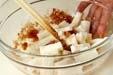 長芋のおかか梅和えの作り方1