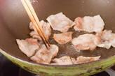キャベツ・豚肉のピリ辛の作り方10