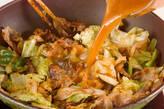キャベツ・豚肉のピリ辛の作り方11