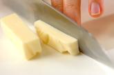 豚チーズ入りカレーライスの下準備1