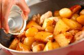 鶏肉と大根のオイスター煮の作り方2